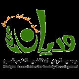 جمعية وديان لتنمية المجتمع
