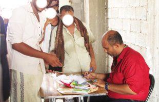 نفذت جمعية وديان لتنمية المجتمع الدفعةالثالثة من التحويلات النقدية غير المشروطة في مديرية دار سعد