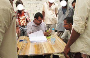 اختتمت جمعية وديان لتنمية المجتمع الدفعةالرابعة من التحويلات النقدية غير المشروطة في مديرية دار سعد