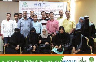 جلسة تدريبية لبناء قدرات اعضاء جمعية وديان