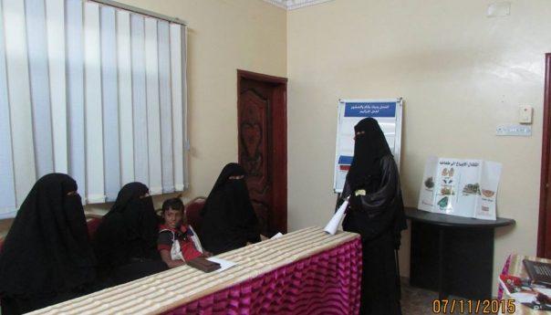 انتهاء المرحلة الاولى من الجلسات التوعوية في التوعية الصحية وتعزيز النظافة والاصحاح البيئي