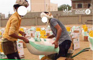 اختتام مشروع تقديم المساعدات الغذائية الطارئة ضمن مشروع الاستجابة الطارئة في مديرية البريقة م /عدن